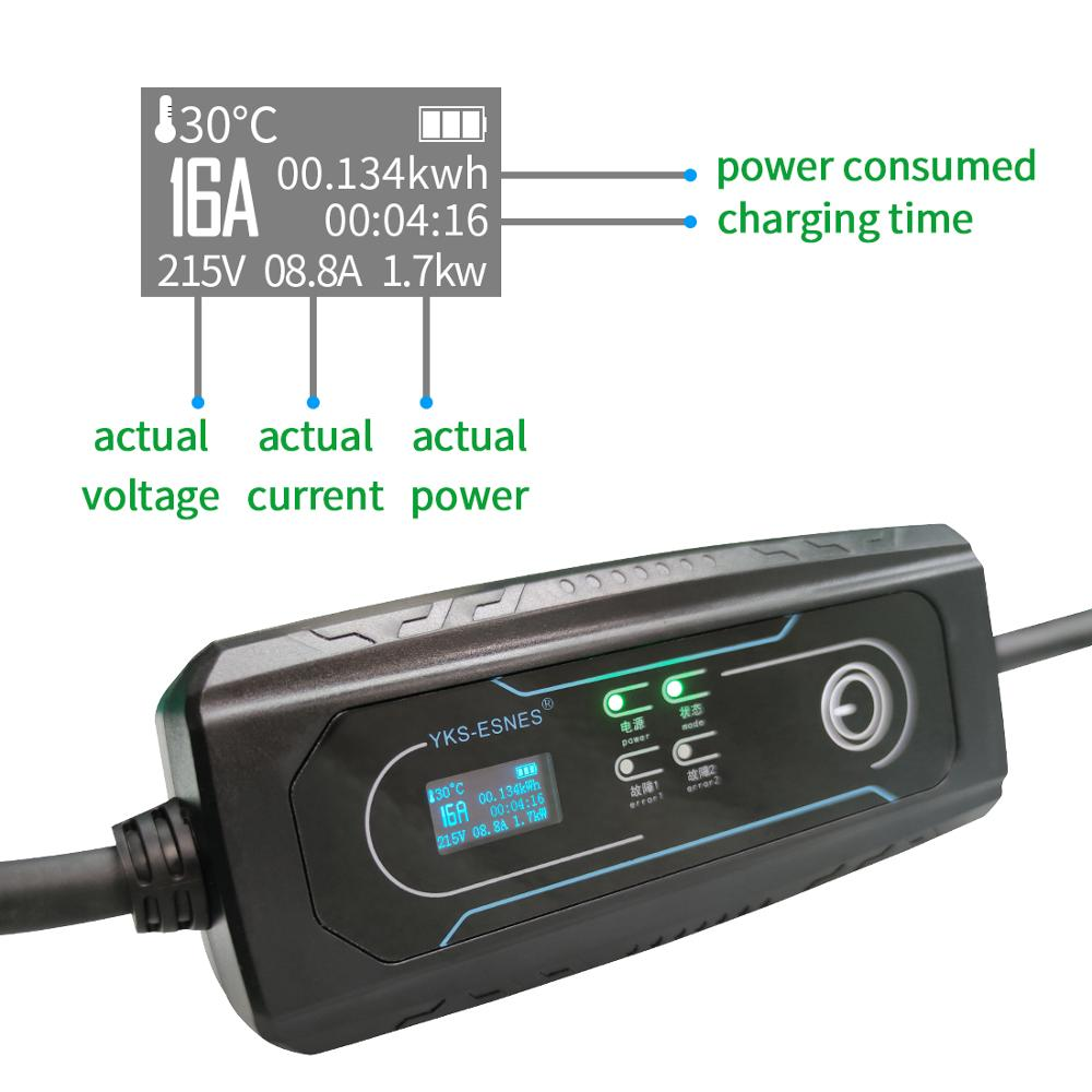 YKS-ESNES  Portable EV Charger type 1 with Schukou Plug 10A/16A enlarge