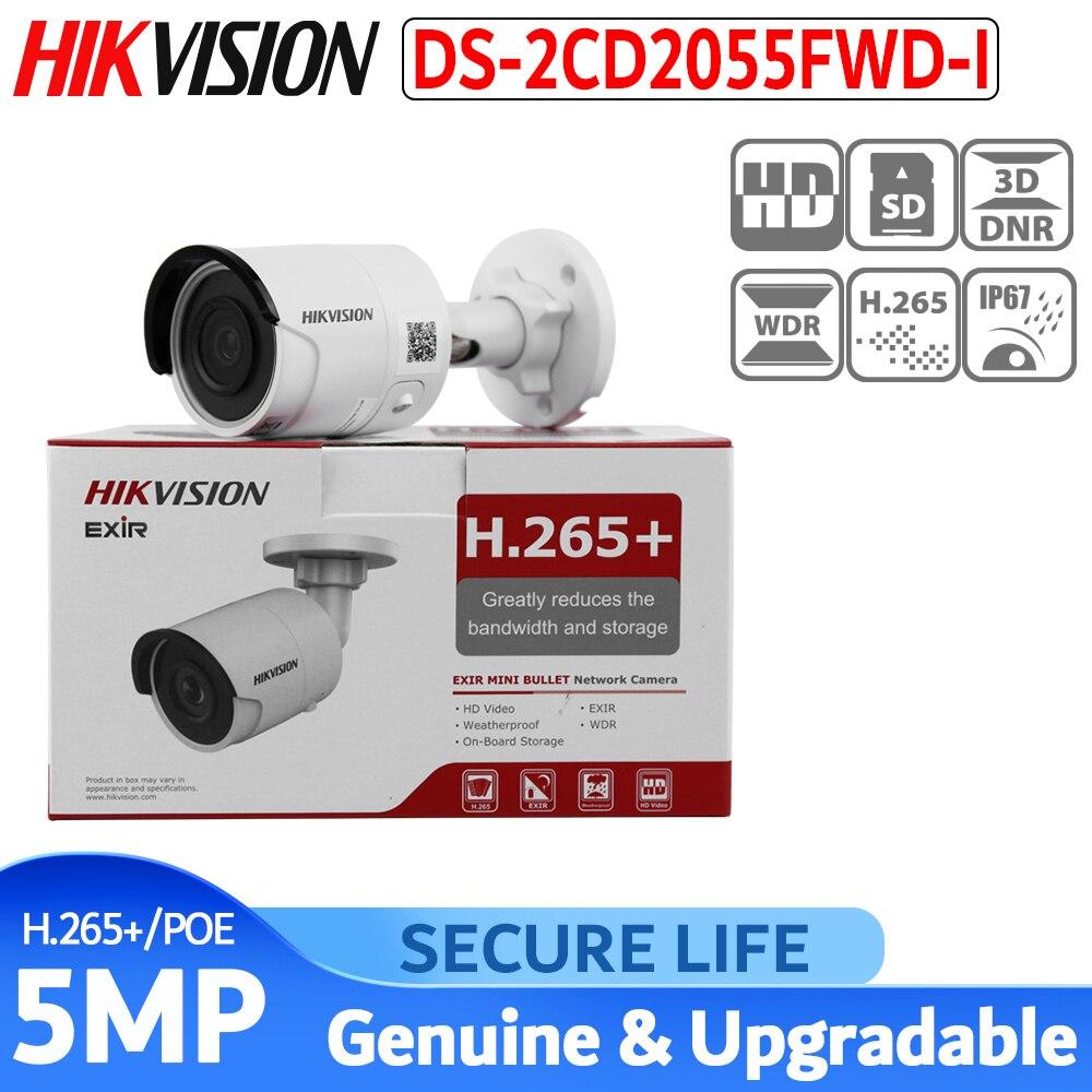 Бесплатная доставка, английская версия, DS-2CD2055FWD-I 5MP сетевая мини-камера видеонаблюдения, sd-карта H.265 + poe IP камера