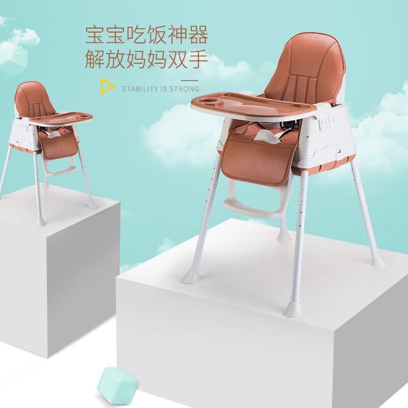 Большое детское кресло JOYLIVE, детское кресло для еды, многофункциональное складное портативное детское кресло для еды, стол и стулья