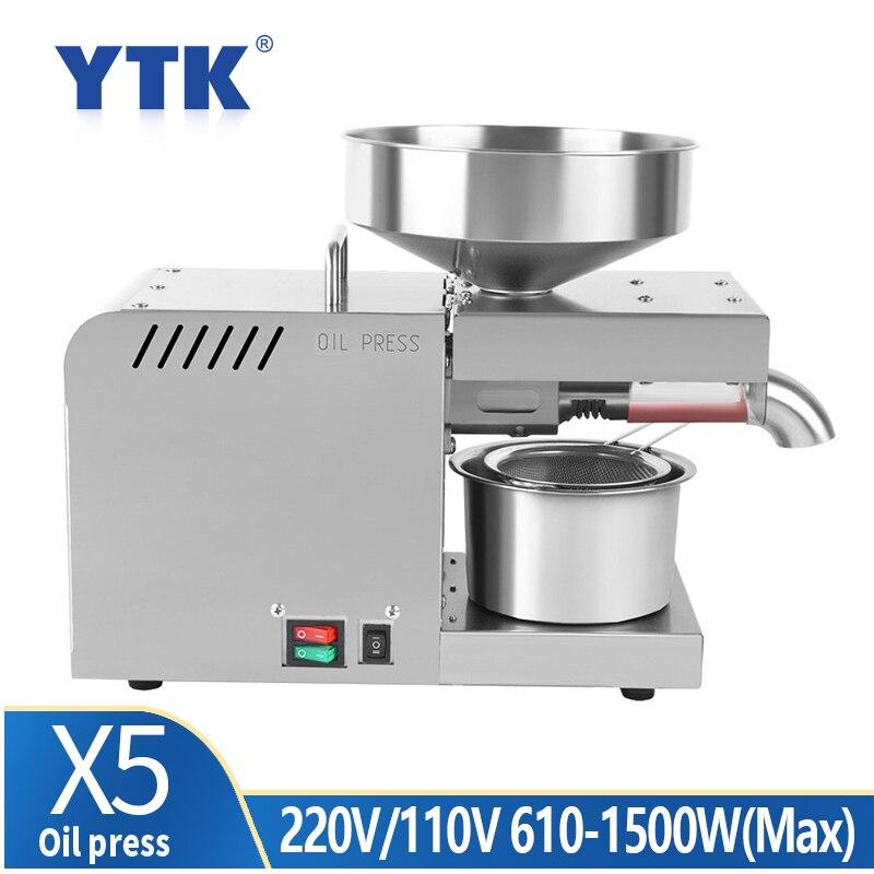 Prensa de aceite frío caliente de calidad alimentaria de acero inoxidable 1500W (Max) Equipamiento para pequeña empresa prensa de cacahuetes a presión de aceite