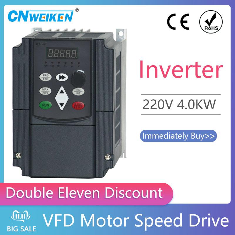 4KW 220 فولت مرحلة واحدة إلى 3 المرحلة 220 فولت محول تردد متغير المحرك محول العاكس ، مكافحة ناقلات نك VFD