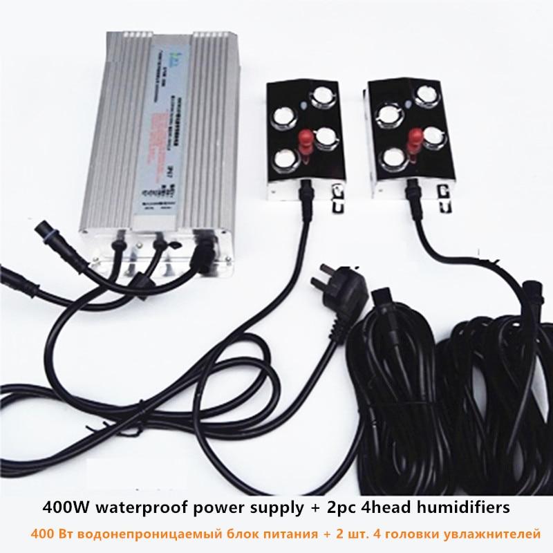 220V للماء امدادات الطاقة ربط 2 قطعة 4/6 رئيس DC48V مرطبات بالموجات فوق الصوتية ضباب صانع مبيد المرطب الدفيئة الفطر