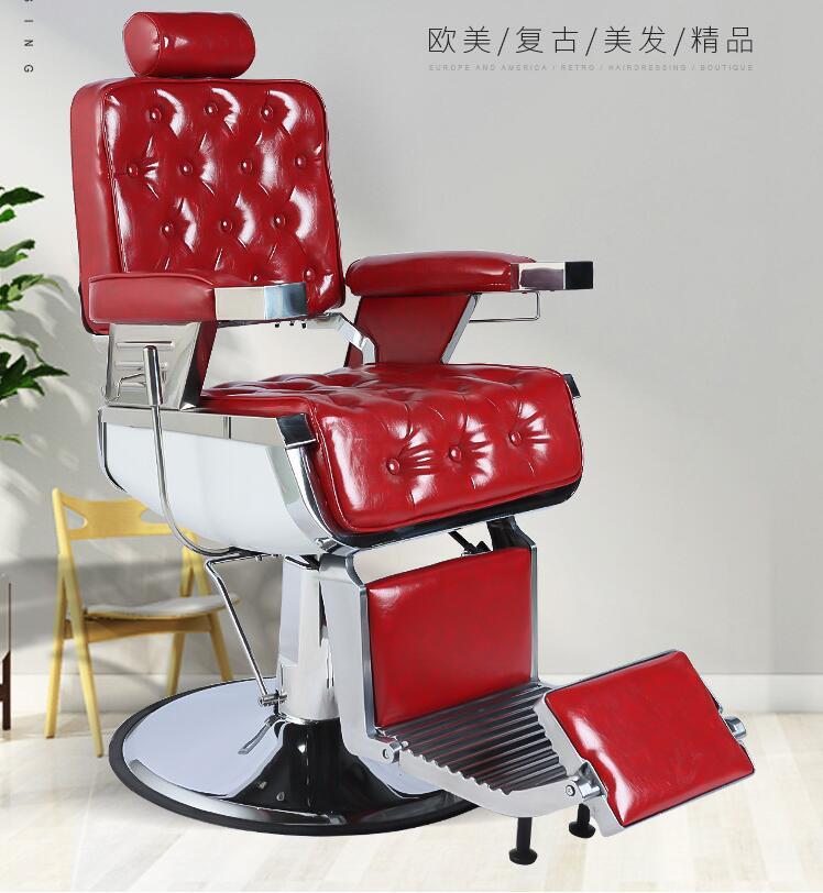 Мужские парикмахерские стулья с масляным наконечником, парикмахерские магазины, предназначенные для парикмахерских салонов, стулья для ст...