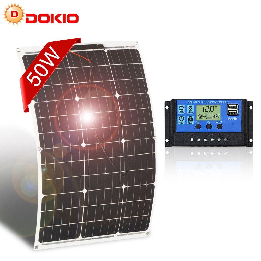 DOKIO Brand 50W 18V Flexible Solar Panel China + 10A 12V/24V Controller 50 Watt Flexible Panels Solar Car/Boat Battery Charger