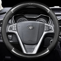 car carbon fiber leather steering wheel covers interior accessories 38cm for land rover defende range rover evoque car styling