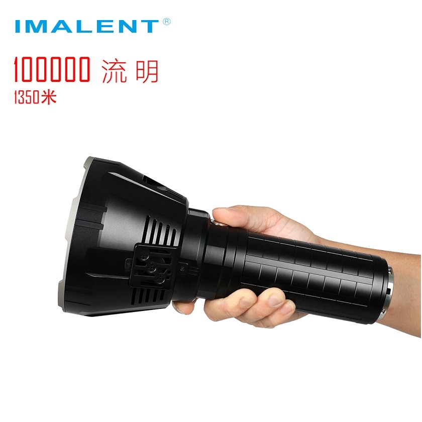 IMALENT MS18 LED Flashlight CREE XHP70 100000 Lumens Waterproof Flash light with 21700 Battery Intelligent Charging for Search enlarge