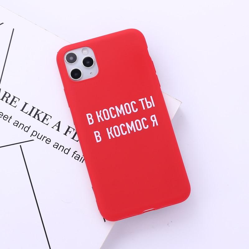 Cercanas F cubierta del teléfono para iPhone 11 Pro Max X XS X XR Max 7 8 7 8Plus 6S SE suave silicona caja de dulces Fundas ruso lema citar