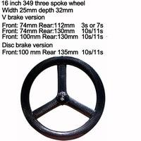 width 25mm 16 carbon folding bike 16inch 349 tri three spoke wheelset 3s 7s v brake disc 6 bolt kid balance clincher wheels