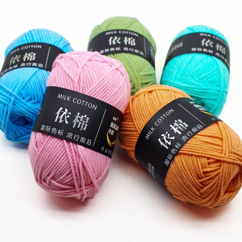 50Grams/Ball 4 Strand Milk Cotton Yarn Crochet Soft Warm Wool Hand-knitted Thread Baby Sweater Doll