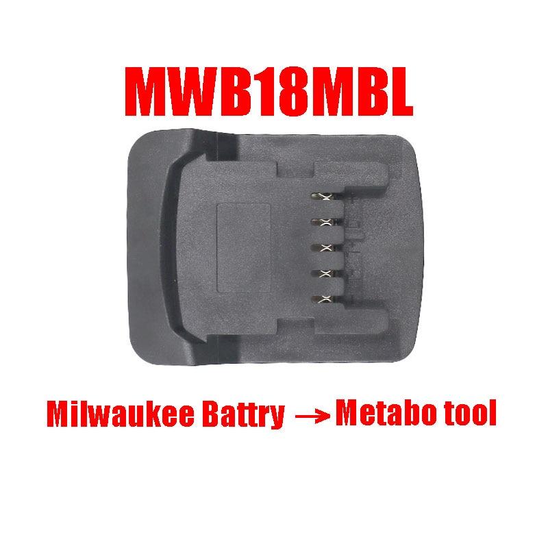 داوبين MWB18MBL محول محول يمكن استخدام ميلووكي 18 فولت بطارية ليثيوم أيون M18 على ميتابو 18 فولت ليثيوم أداة الطاقة الكهربائية