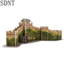 Kit de construcción de la Gran Muralla en 3D para niños, rompecabezas educativo hecho a mano de cartón, atracciones del mundo, juego de CI, pasatiempos