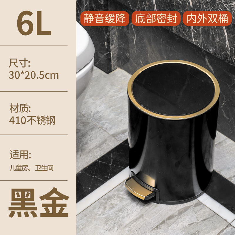Luxury Creativity Trash Can Bathroom Garbage Nordic Minimalist Trash Can Living Room Rangement Cuisine Kitchen Storage BC50LJT enlarge