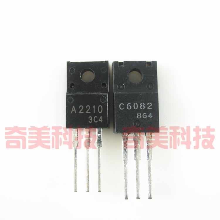 10PCS A2210 C6082 TO-220F 5Pairs (5pcs 2SA2210 + 5pcs 2SC6082) TO-220