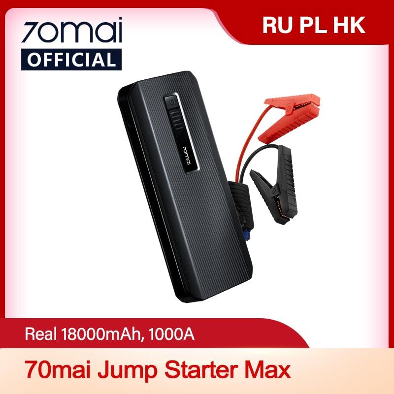 aliexpress.com - NEW 70mai Jump Starter Max 18000mah 70mai Car Jump Starter PS06 1000A  Power Bank Car Jumpstarter Auto Buster Emergency Booster