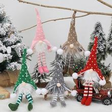 2pcs 크리스마스 숲 긴 다리 노인 사랑스러운 얼굴없는 인형 장식 LED 램프 DIY 크리스마스 선물 크리스마스 파티 장식