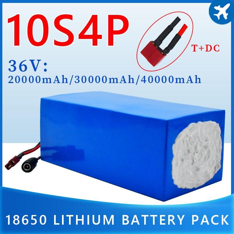 علامة تجارية جديدة 2021 36 فولت 10s4p 40Ah 1000 واط سعة كبيرة 18650 بطارية ليثيوم حزمة دراجة كهربائية سكوتر مع BMS tplug