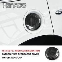 car accessories gasoline fuel tank cap cover petrol switch carbon fiber protector for mini cooper s jcw r55 r56 r57 f55 f56 f57