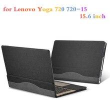 Coque détachable Design pour Lenovo Yoga   Pour ordinateur portable 720-15 pouces, housse pour cahier en cuir synthétique, à manches en polyuréthane