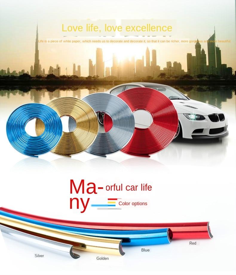 8 метров Автомобильная наклейка на обод колеса, Украшение колеса, автомобильные шины, покрытые полосы, защитное украшение