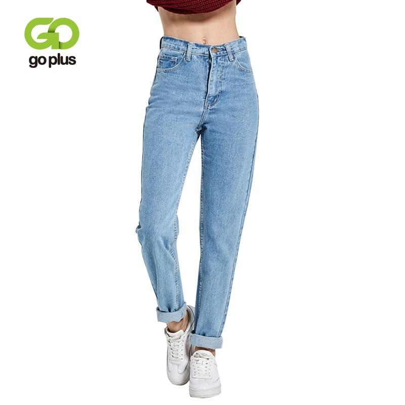 2021 Harem Pants Vintage High Waist Jeans Woman Boyfriends Women's Jeans Full Length Mom Jeans Cowbo