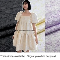 small floral light yellow three dimensional embossed yarn dyed jacquard fabric sewing fabric factory shop is not out of stock