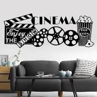 Autocollants muraux pour fenetre de cinema  papier peint auto-adhesif amovible  decor mural pour Home cinema  pop-corn  LL2167