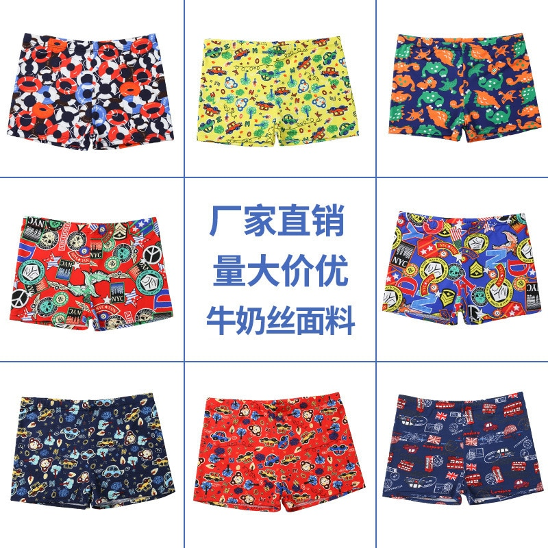 2020 New Style CHILDREN'S Swimming Trunks Manufacturers Direct Selling Fashion Printed Comfortable Seaside Holiday Swimming Trun