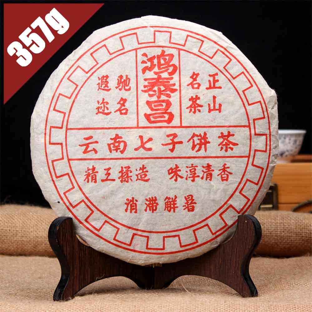 2003 rok Hong Tai Chang Shu Cha herbata pu-erh ciasto łagodny smak dojrzałe 357g gotowane