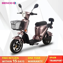 BENOD – Scooters électriques pour adultes, moto électrique à économie dénergie