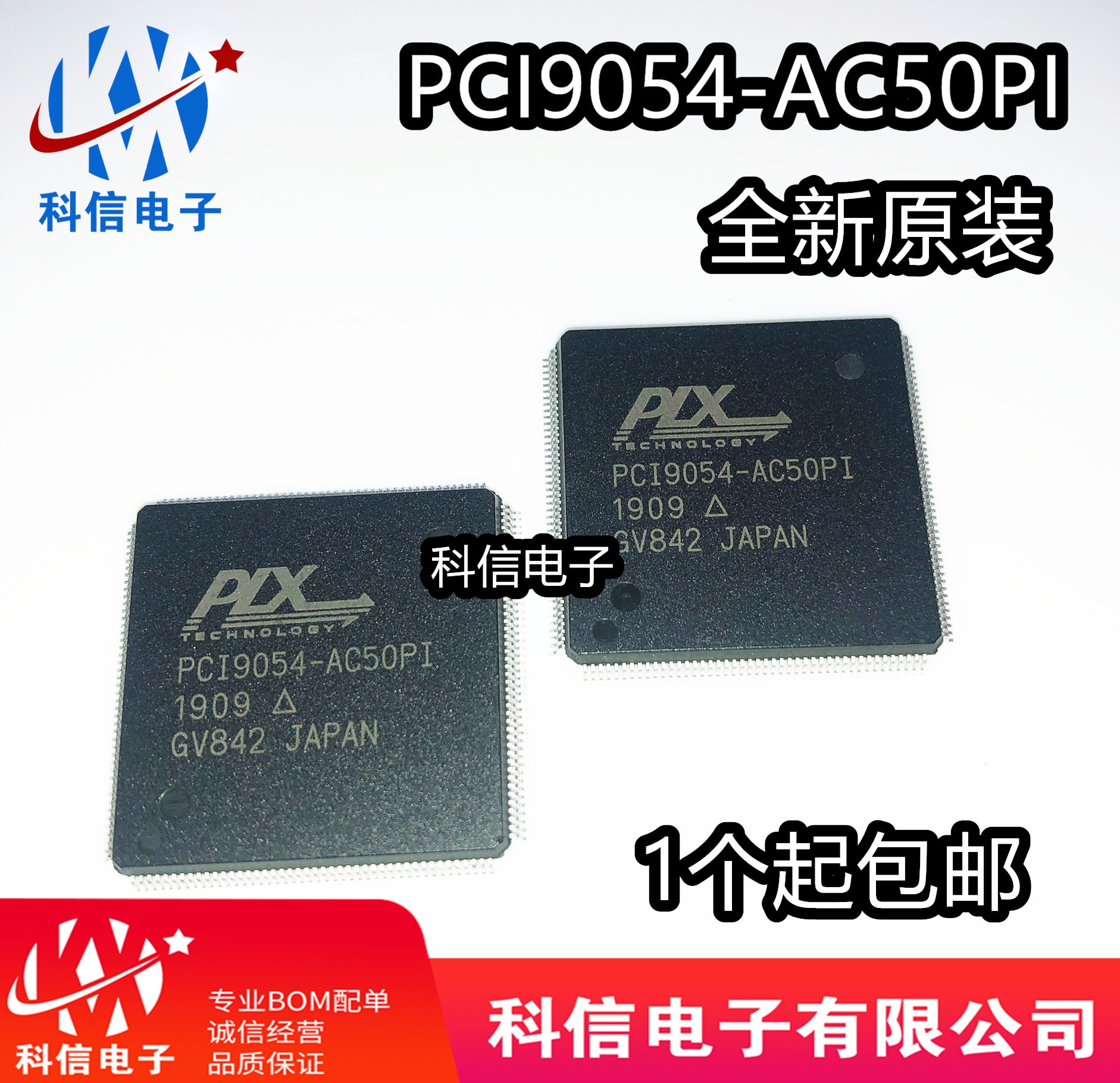 شحن مجاني PCI9054-AC50PI PCII/يا 10 قطعة