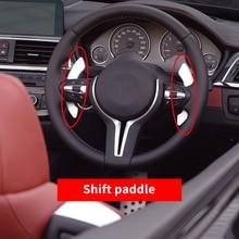 스티어링 휠 패들 시프터 기어 시프터 BMW F10 F11 F30 F32 F48 F20 F22 F25 F26 F15 F16 F12 F13 F02 G30