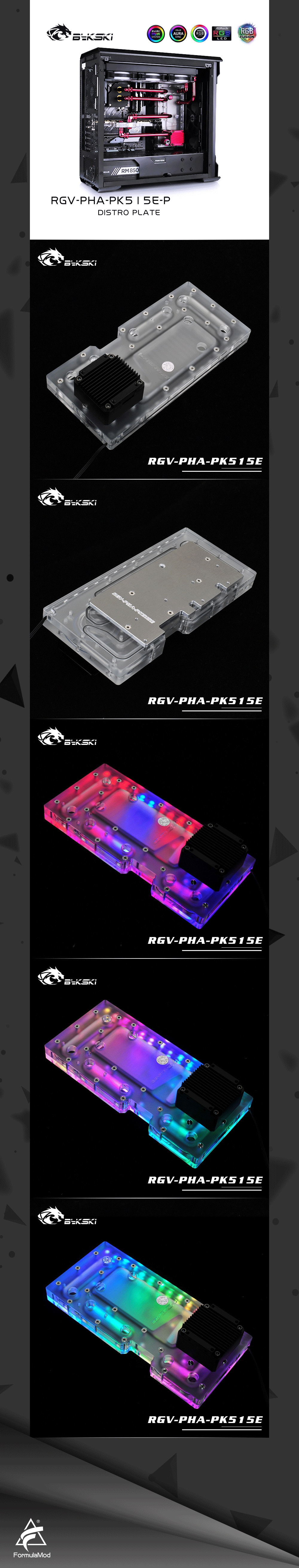 Bykski Waterway Cooling Kit For PHANTEKS PK515E Case, 5V ARGB, For Single GPU Building, RGV-PHA-PK515E-P