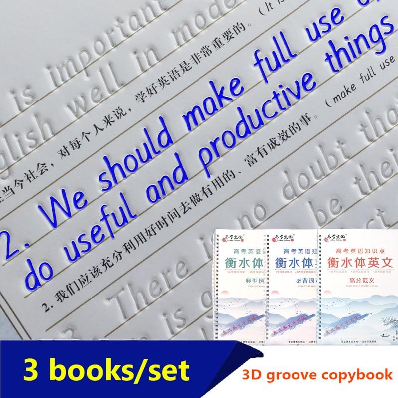 3-pcs-inglese-corsivo-groove-pratica-quaderno-riutilizzabile-pratica-della-scrittura-a-mano-calligrafia-libro-alfabeto-inglese-la-parola-puo-essere-riutilizzata