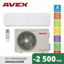 Бюджетная сплит система с доставкой со склада в России, в магазинах города такие стоят на несколько тысяч дороже, работает тихо, холодит отлично