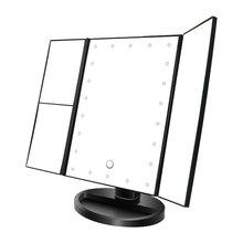 LED Touch Screen Lights Makeup Mirror Makeup Mirror With LED Light Foldable Touch Screen Tri-Fold Makeup Mirror