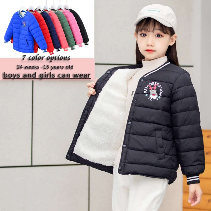 Boys and Girls Universal Children's Autumn and Winter Fluffy Coat Thick Waterproof Warm High-quality