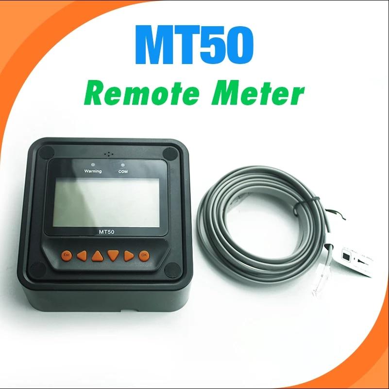 EPever MT50 MPPT جهاز تحكم يعمل بالطاقة الشمسية عن بعد متر الشمسية تهمة MPPT في الوقت الحقيقي ديسبالي epsola منظم ل Tracer AN BN