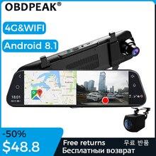 """Auto DVR A980 4G Android 8,1 ADAS 10 """"Stream Media Dash Cam Kamera Auto Kamera Recorder Dvr Dashcam GPS Navigation 1080P WIFI"""
