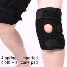 Outdoor Climbing Sports Knee Pads 4 Spring Antiskid Breathable Support Patella Kneecap Protective Eq