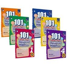 6 كتب/مجموعة ساب 101 تحدي الرياضيات مشاكل الكلمات كتب سنغافورة المدرسة الابتدائية الصف 1-6 كتاب ممارسة الرياضيات
