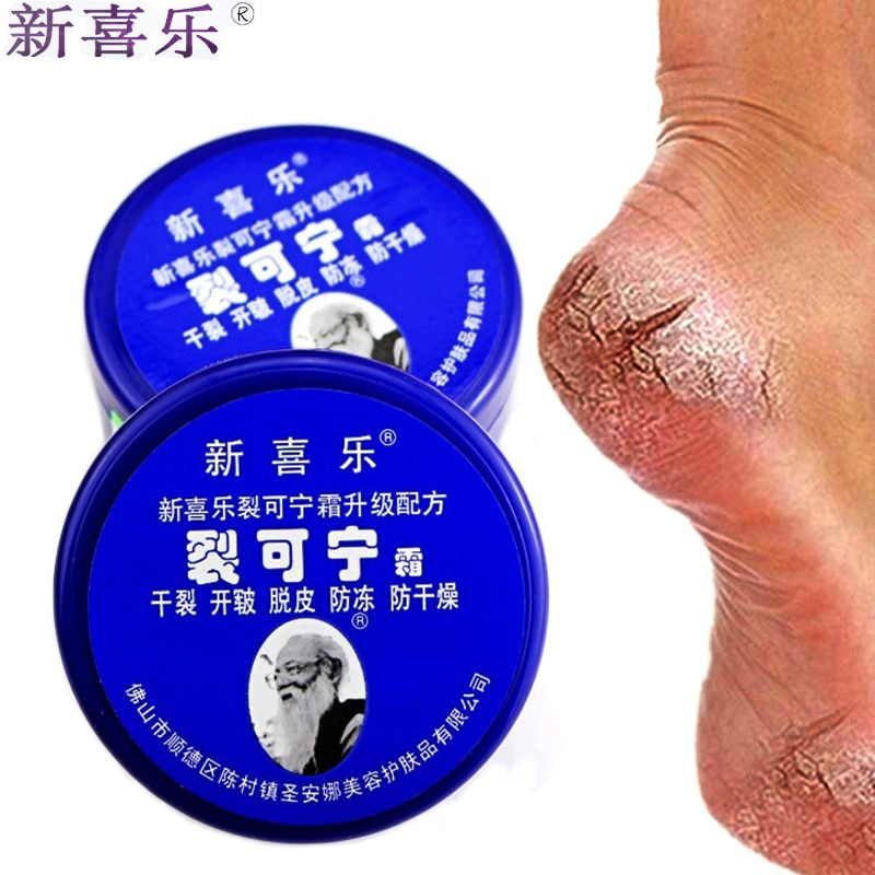 Traditional Chinese 33g Oil Anti-Drying Crack Foot Cream Heel Cracked Repair Cream Removal Dead Skin