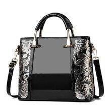Brand Designer New Women Patent Leather Handbag Sequin Embroidery Shoulder Crossbody Bag Famous Ladi