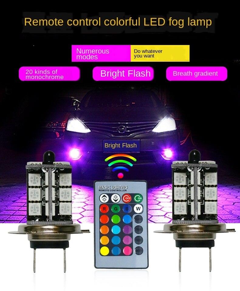 2 uds. Faros LED para coche H1 H3 H4 9005 9006 H11 H7 RGB, faros delanteros para coche 5050 LED 27SMD, luz estroboscópica Led antiniebla, Bombilla frontal con Control remoto