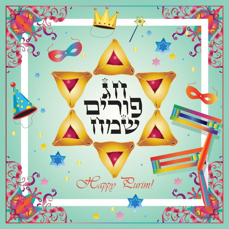 Fondo fotográfico feliz Purim Oznei Haman corona dorada máscara cinta flores fiesta retrato de bebé fotografía telón de fondo