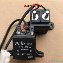 High voltage DC contact relay QCC 072-1s-a for new energy electric vehicle with high current of 72V