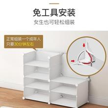 Simple assembled shoe cabinet, large capacity and space-saving storage shoe cabinet at home entrance, modern simple and economic