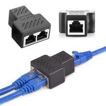 1 à 2 voies RJ45 Ethernet LAN répartiteur de réseau Double adaptateur Ports coupleur connecteur Extender adaptateur prise