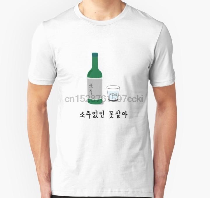 Camiseta de hombre SOJU 2 Unisex camiseta impresa camiseta top