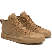 TaoBo 남성용 높은 탑 캐주얼 신발 남성용 카키색 야외 스포츠 스니커즈 39-44 경량 미끄럼 방지 신발