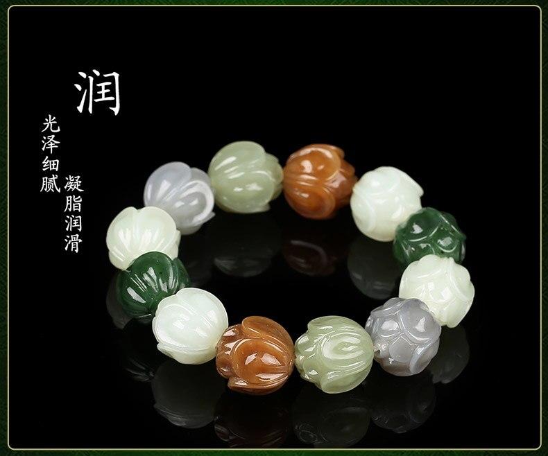 Hetian jade e jade 17mm bebê lotus mão corrente natural jade e jade masculino e feminino transferência grânulo pulseira